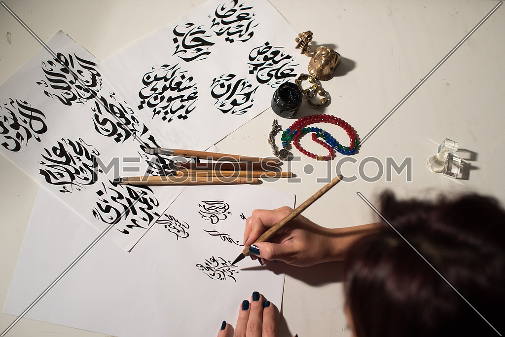 The Calligraphy art of drawing Arabic names