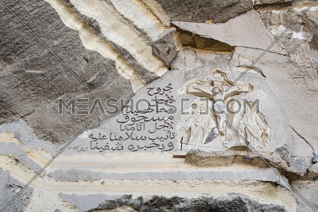 Mural at Saint Samaan The Tanner Monastery, Mokattam hills, Cairo, Egypt, representing a verse from the Bible (Isaiah 53:5)