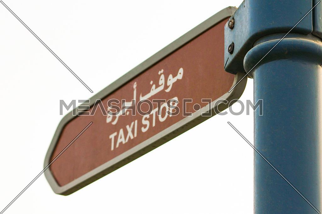 taxi stop street sign in abu dhabi