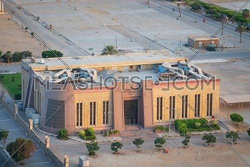 General Authority for Investment and Free Zones building at Exhibition land, Nasr City district, Cairo, Egypt