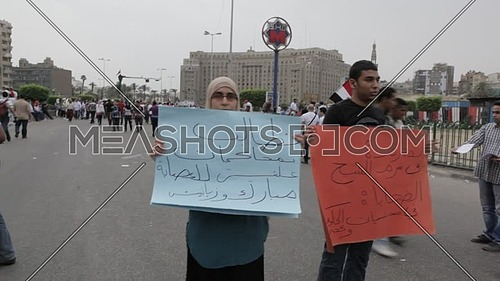 Protesters at Tahrir square in egypt demonstrating against the Supreme Council of the Armed Forces (Second Friday of Anger) - May 2011