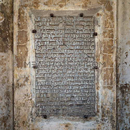 Cairo, Egypt - June 30 2018: Foundation stone of Ahmed Ibn Tulun Mosque with engraved formation text at one of the columns of the mosque, dates to 876 AD, Old Cairo