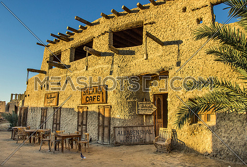 Long shot for a House at Shali City The ancient city of Siwa Oasis at day