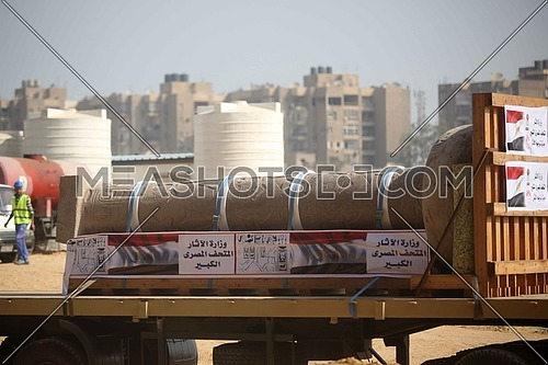 The pillar of Mernabata, son of Ramses II, is transferred by the Ministry of State of Antiquities to the Grand Egyptian Museum in Giza