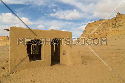 Visitors Center At Wadi Hitan, Fayoum