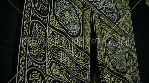 Tilt down showing the Calligraphy on Keswa of Kaaba.