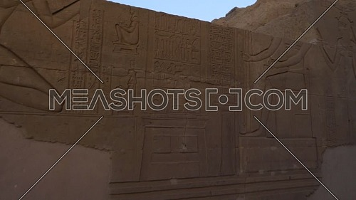 Tack in Shot for Writings on a wall at The Temple of Kom Ombo - Aswan, Egypt. by day