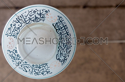 Mishkah lamp  white with arabic calligraphy on it