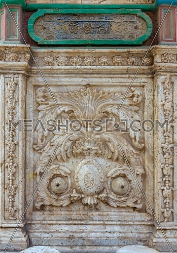 White marble carved wall of an ablution fountain at the courtyard of the great Mosque of Muhammad Ali Pasha, Citadel of Cairo, Egypt