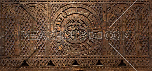 Mamluk era style wooden sculpted panel decorated with floral and geometric patterns, Museum of Islamic Art, Cairo, Egypt