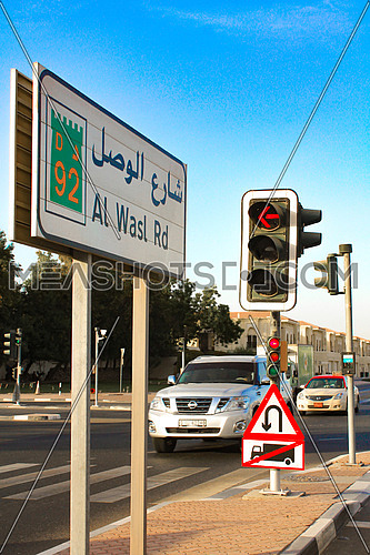 Al was street in Dubai street sign
