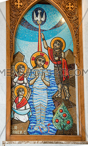Jesus  Baptism in Jordan River Icon Coptic Mozaik Art