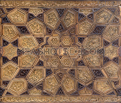 Ayyubid style panel with joined and carved wooden decorations of geometric and floral patterns, Mausoleum of Imam al-Shafi, Cairo, Egypt