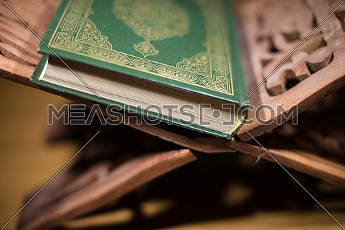 the holy quran book