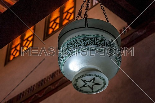 Suspended glass lamp in the mosque of Al-Azhar Al-Sharif