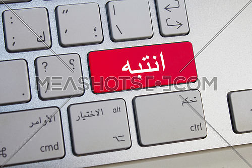 arabic and english keyboard showing alert concept