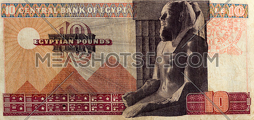Old 10 Egyptian pound