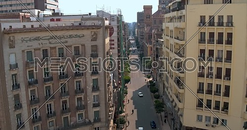 Pedestal Shot drone for Egyptian Al Ahlya Insurance building in Cairo Downtown at day