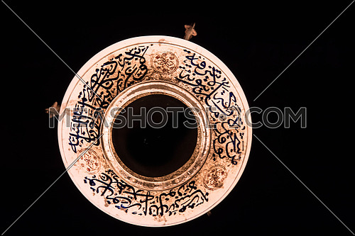 Gothic Cairo Streets Lamp from the islamic architecture