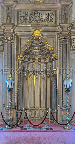 Mihrab (Niche) of Eyup Sultan Mosque, Istanbul, Turkey