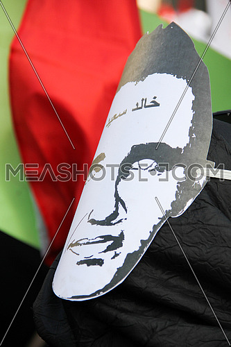 A mask of khaled said during a protest