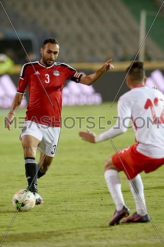 Egypt verses Tunis football match worldcup 2018 qulifcations