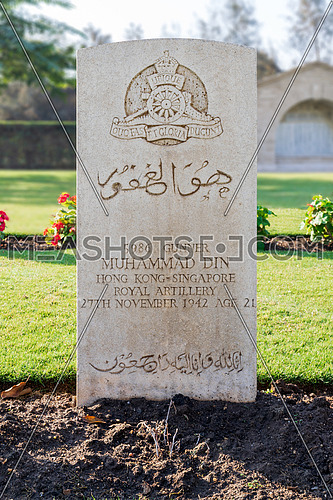 Cairo, Egypt - December 7, 2016: Tombstone of Muslim Singaporean soldier at Heliopolis Commonwealth Second World War Cemetery