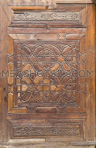 Wooden ornate door of Sultan Barkouk Mosque, Cairo, Egypt