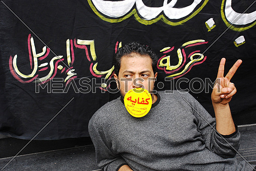 One of the demonstrators participating in the April 6 strike in Egypt in 2008 in protest against the high prices and corruption and solidarity