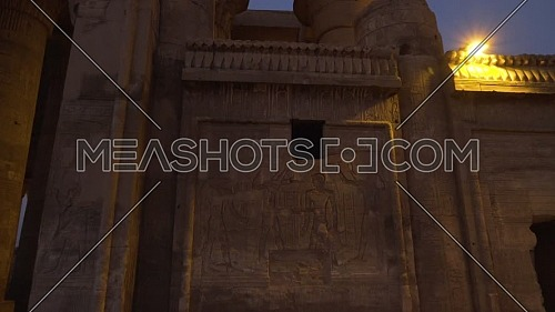 Reveal Shot for The Temple of Kom Ombo - Aswan, Egypt. by night
