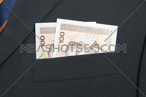 Bosnian Convertible mark in the pocket of a suit