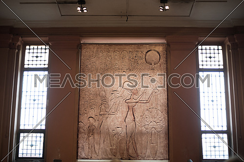 Great Granite Rock with Ikhnaton egyptian museum