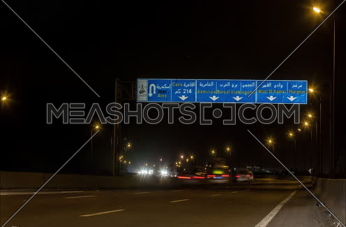 Fixed shot for Cars moving at Cairo-Alexandria Desert Road at Night