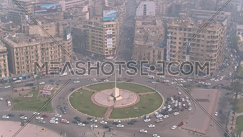 Reavel Shot Drone for The Egyptian Flag at al Tahrir Square in Cairo in 22 of March 2018 at Day