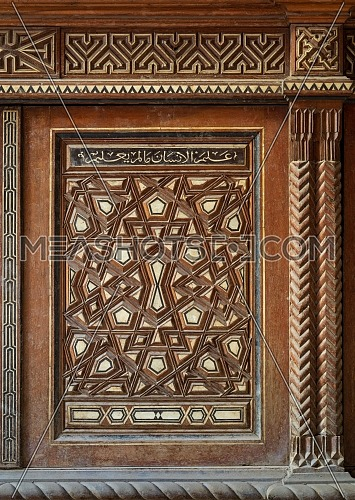 Single arabesque sash of an old mamluk era cupboard with geometrical decorations, Zeinab Khatoon historic house, Cairo, Egypt