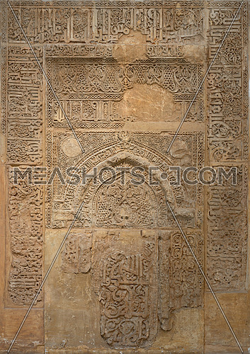 Stucco Mihrab (Niche) with floral patterns and calligraphy at Ibn Tulun Mosque, Cairo, Egypt